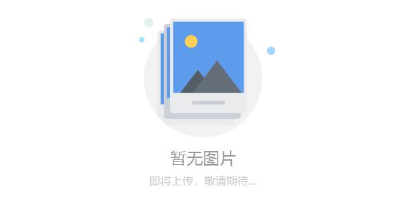 杜克泰克应邀参加第三届华人光催化材料学术研讨会